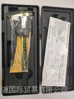 刀刃型内径卡尺536-146日本Mitutoyo三丰