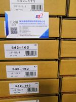 572-600Mitutoyo三丰水平单功能型(防水型)数显标尺 SD-10G