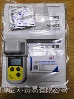 AQ-202柴田SIBATA氯浓度检测仪 080560-202
