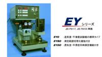 旭精工锂电池隔膜透气度仪 EG01-55-1MR