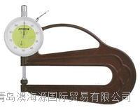 PEACOCK 精密厚度測量儀INDEX