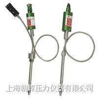 天津環保型壓力傳感器 熔體壓力變送器