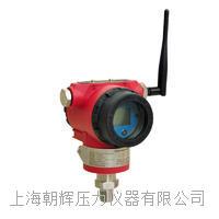 NB-IoT無線壓力變送器-上海朝輝