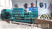混凝土試驗用攪拌機 HJW-60型