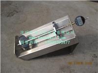 補償式混凝土收縮膨脹率測定儀 BCL-355型