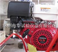 本田動力混凝土路面鉆孔取芯機 HZ-20型