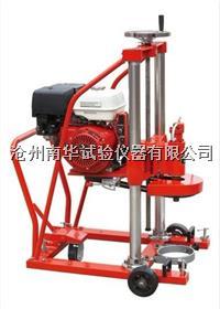 電啟動混凝土鉆孔取芯機 HZ-20型