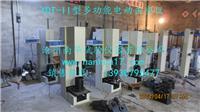 多功能电动击实仪生产厂家 YDT-II型