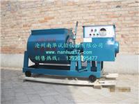 強制式單臥軸混凝土攪拌機價格 HJW-60型