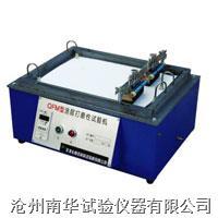 漆膜打磨性測定儀  QFM 型