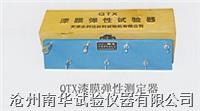 漆膜彈性測定儀 QTX型