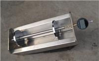 補償式混凝土收縮膨脹率測定儀 BCL-355