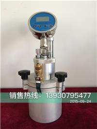 砂漿含氣量測定儀(指針/數顯)