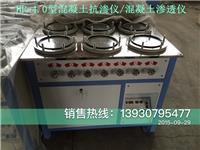 湖北省混凝土滲透儀,武漢市混凝土抗滲儀 HP-4.0型