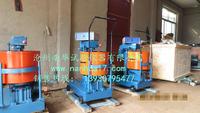 砂漿攪拌機UZJ-15型