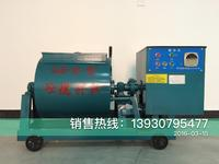 100L單臥軸強制式混凝土攪拌機