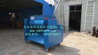 混凝土雙臥式攪拌機HJS-60型