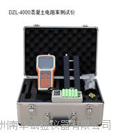混凝土電阻率測試儀 DZL-4000型