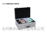 便攜式氯離子含量定儀CLU-A型