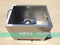 不銹鋼加熱水箱