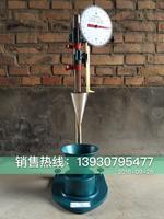 砂漿稠度測定儀SC-145型