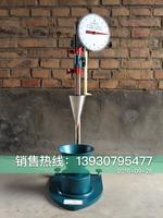 砂漿稠度儀SC-145型