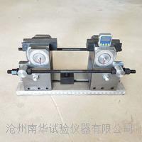 鋼筋反復彎曲試驗裝置