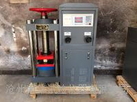 混凝土壓力機價格DYE-2000型