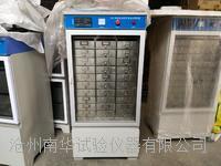 水泥恒溫水養護箱SBY-30型