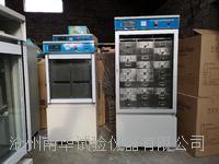 水泥試件恒溫水養護箱 SBY-30B型