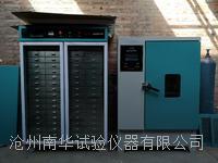 濕熱養護箱 SBY-5型