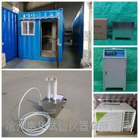 集裝箱式養護室設備(超聲波加濕器)