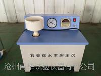 石膏保水率測定儀BS-1型?