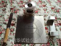 乳化瀝青試驗儀器