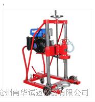 混凝土鉆孔取芯機5.5馬力/8.5馬力/9馬力/10馬力/12馬力/13馬力/14馬力/15馬力 HZ-20A型