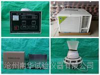 標養(養護)室控制設備 BYS-3型