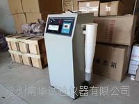 商品混凝土拌合站實驗室試驗設備(國標)