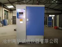 砼攪拌站混凝土試驗設備(國標)