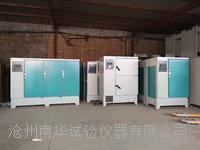 混凝土(砼)標準養護箱SHBY-40B型