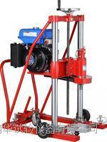 10馬力混凝土路面取芯機(雅馬哈動力)