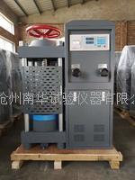 200噸混凝土壓力試驗機 DYE-2000型