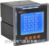 向日葵视频app在线下载液晶顯示三相交流電流儀表 PZ80L-AI3