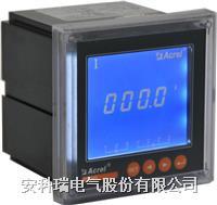 向日葵视频app在线下载單相液晶屏顯示交流電壓測量儀表 PZ80L-AV