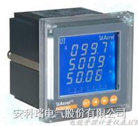 向日葵视频ioses用戶側多功能節能計量儀表