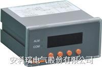 向日葵视频app下载页面PZ9單相直流電壓信號控製器 PZ96B-DV