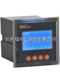 向日葵视频app幸福宝PZ80L-AI/CM單相帶通訊模擬量輸出功能電流表 PZ80L-AI/CM