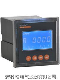 向日葵视频ioses單相液晶屏顯開關量輸入交流電流表 PZ72L-AI/K