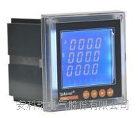 向日葵视频iosesPZ96L-E4/C 帶通訊三相電能表 PZ96L-E4/C