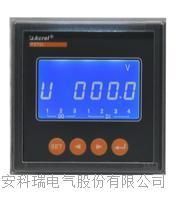 向日葵视频app下载页面PZ72L-AV  單相電壓表 PZ72L-AV