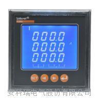 向日葵视频iosesPZ80L-AI3/M  一路4-20mA輸出  三相電流表 PZ80L-AI3/M